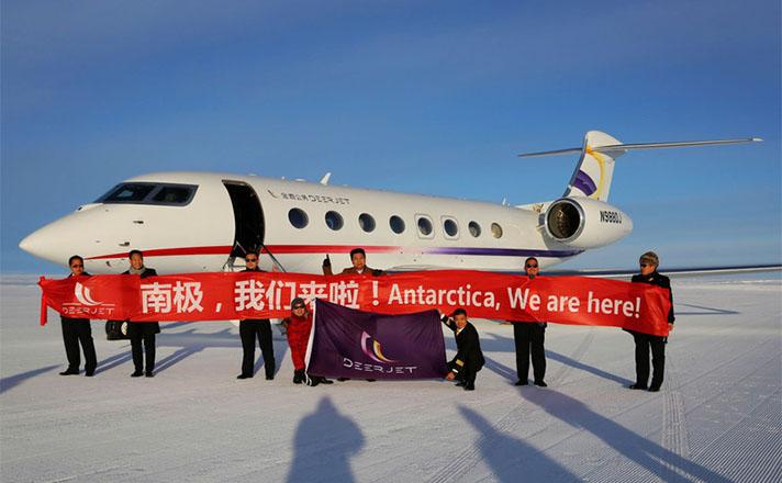 Deer Jet makes history with maiden Antarctic landing